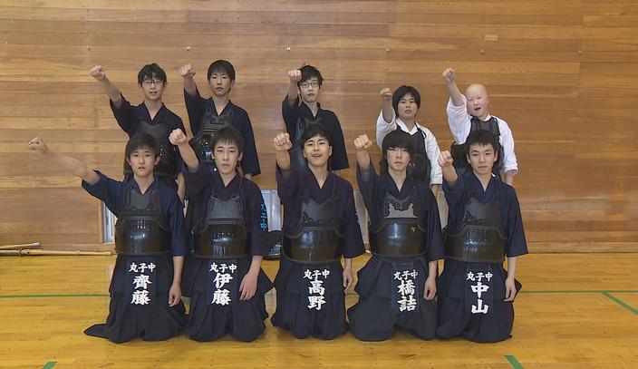 きらめきDAYS 丸子中学校剣道部を紹介します