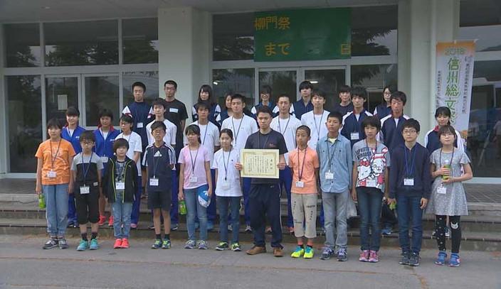丸子地域青少年ネットワーク会議を紹介します
