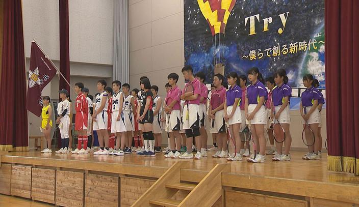 丸子・武石地域の中学校の壮行会を番組「きらめきDAYS」でも放送します