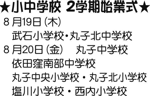 20218shc.jpg
