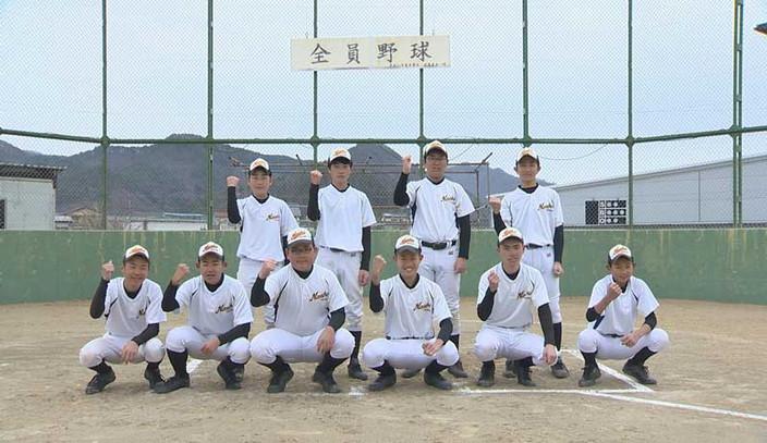 きらめきDAYS 依田窪南部中学校の野球部を紹介します
