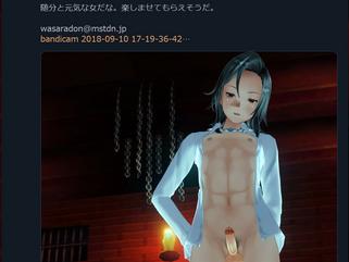 マストドンJP牝豚膣穴凌辱日記 その3/わさらーの章