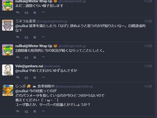 マストドンJPが消滅!? JP管理者nullkal氏が突然mstdn.jpの廃止を宣言→撤回