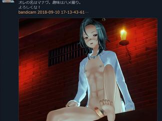 マストドンJP牝豚膣穴凌辱日記 ~ 第1章 ぴむ