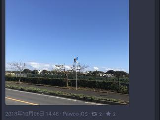 関東最強、美しき千葉を行く / ミッキー探索記