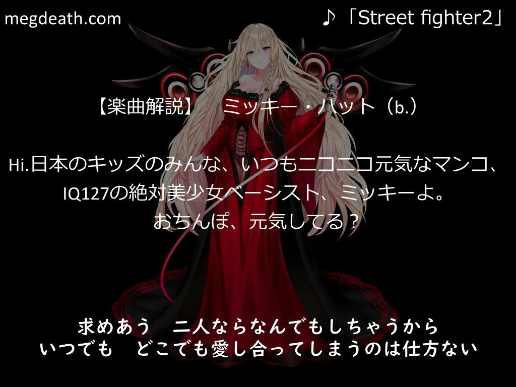 蠅の王-00-予告編