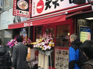 「天下一品 秋葉原店」遂にオープン。めちゃくちゃ美味しいです!