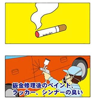example2-min.jpg
