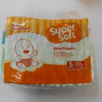 SUPER SOFT DIAPERS S 20s
