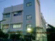 VikasLab Pvt Ltd (Rabale MIDC).png