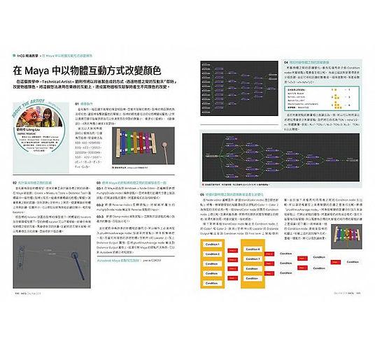 Article_tutorial.jpg