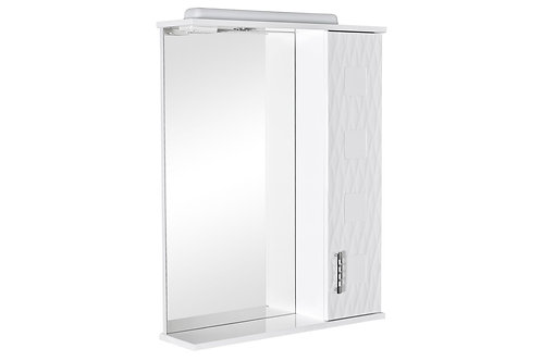 Miroir Assol 65 avec armoire sur le côté droit