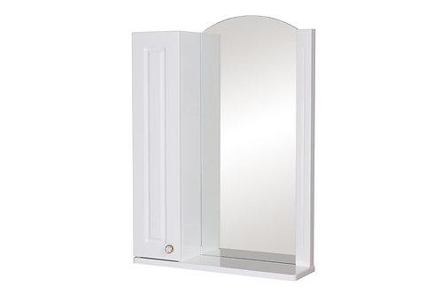 Miroir Classique 60 Blanc avec armoire sur le côté droit