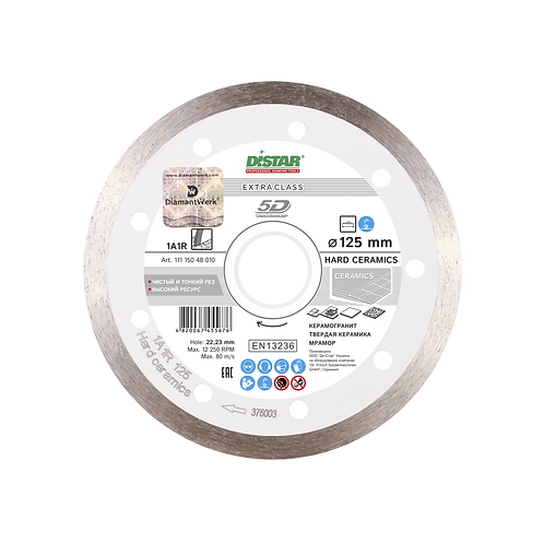 disque 125mm Hard Ceramics