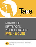 IVMS-4200 LITE.jpg