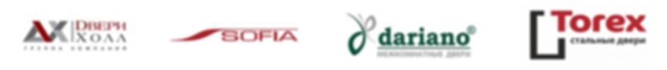 Логотип_партнеры_4.png