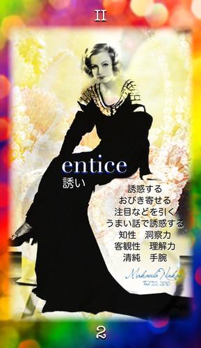 A02-entice.jpg
