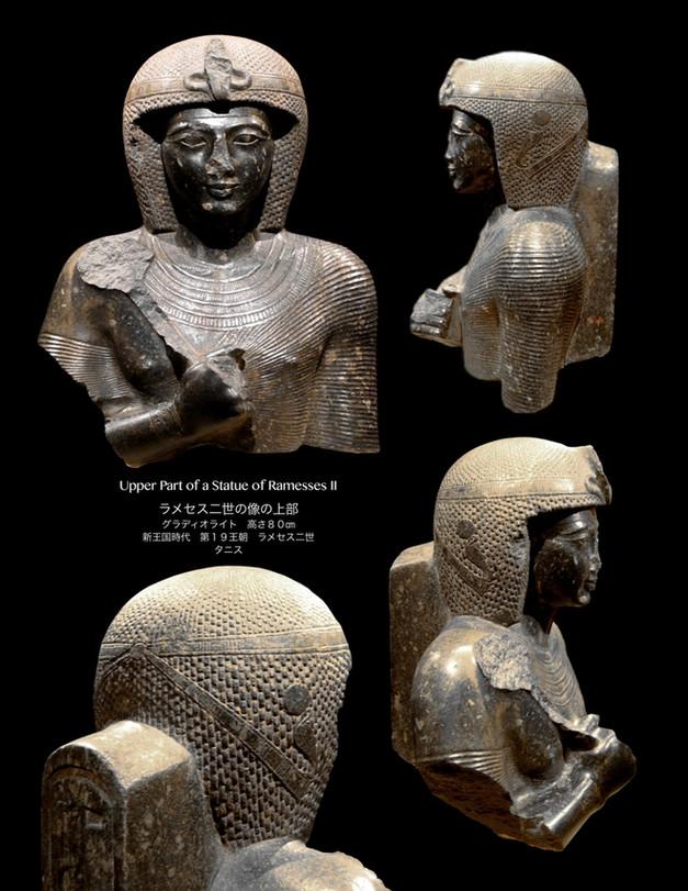 Ramesses2nd.jpg