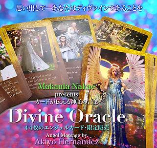 DivineSquare.jpg