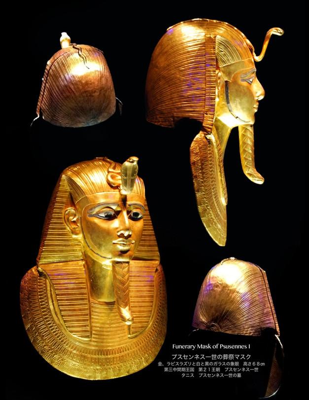 Golden Mask.jpg