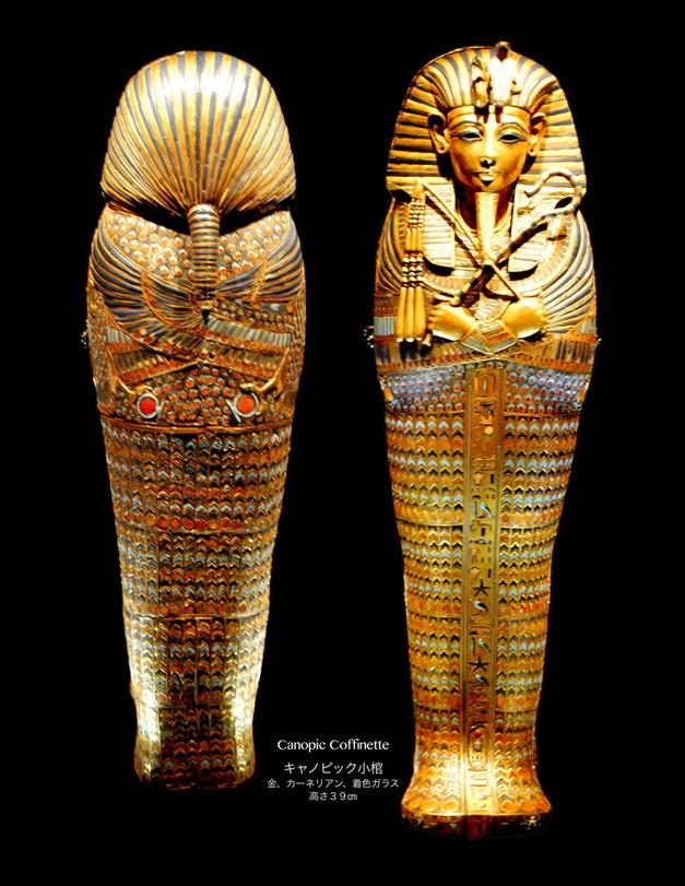 Gold Coffin.jpg