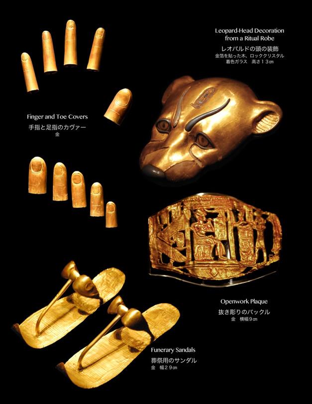 Gold FInger.jpg