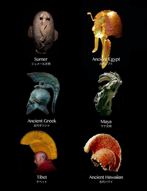 Ancient Heads.jpg