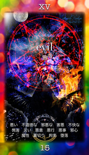 A15-evil.jpg