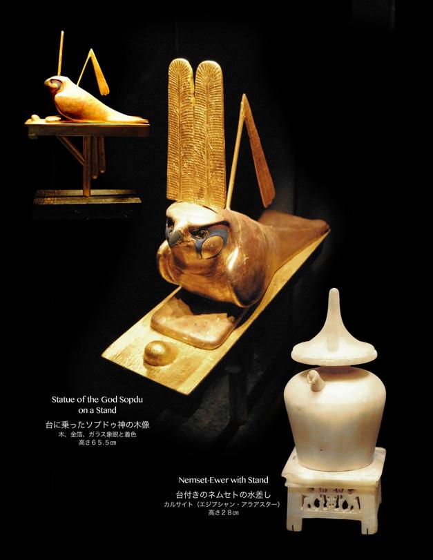 Wood Horus.jpg