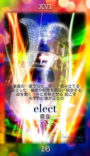 A18-elect.jpg