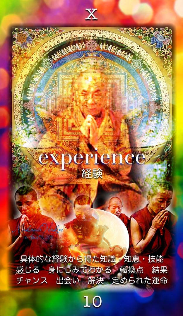 A10-experience.jpg