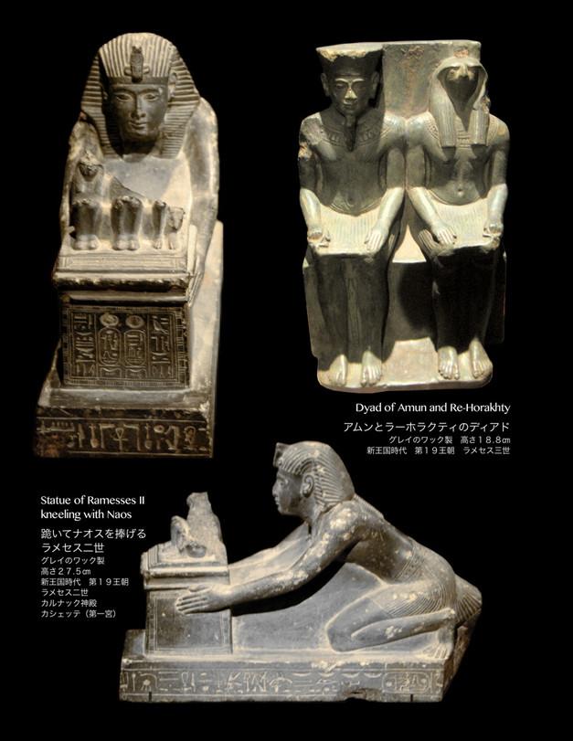 Amun La.jpg
