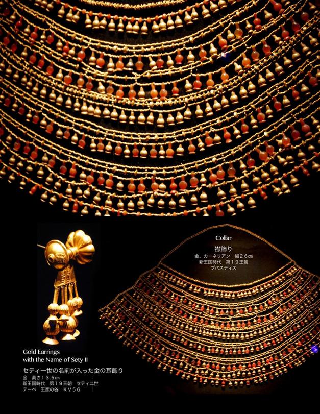 Beads Necklace.jpg