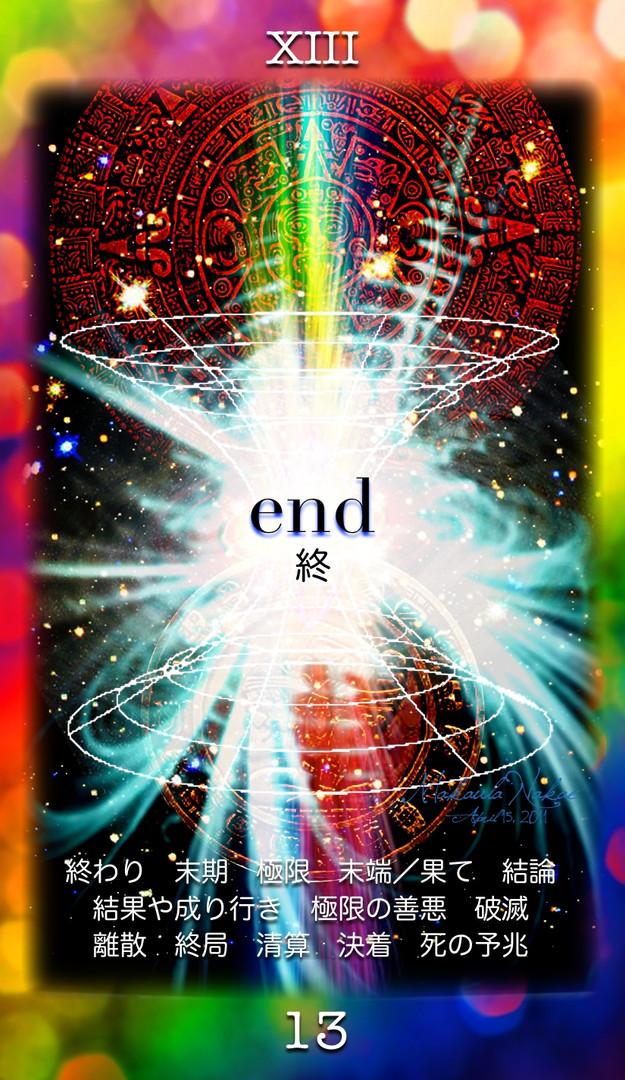 A13-end.jpg