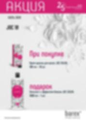 изображение_viber_2020-06-26_10-23-02.jp