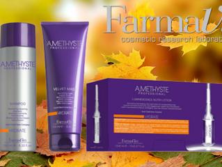 FarmaVita  AMETHYSTE  кашемир для волос