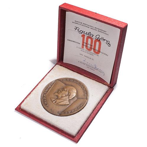 "Hungarian Award ""For Effective Propaganda Labor"" (Cased w/ Award Document)"