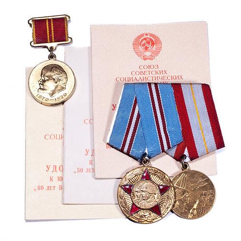 Soviet Award Grouping Named to Alexeyevka Opez Avakov
