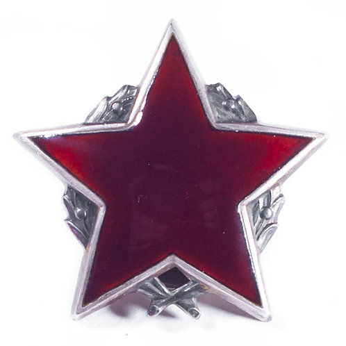 Yugoslavian Order Of The Partisan Star, 2nd Class (Serial No. 2201)