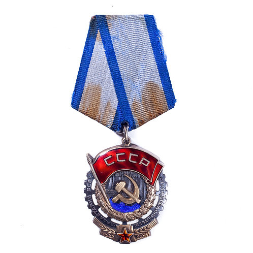 Soviet Order of the Red Banner of Labour