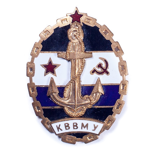 Kaliningrad Higher Naval School Badge