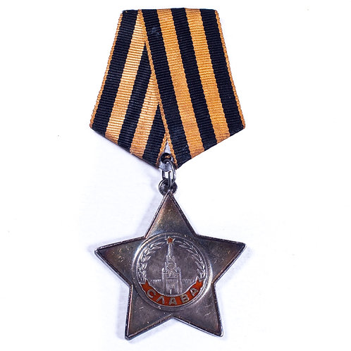 WWII Soviet Order of Glory, 3rd Class (#550,318)