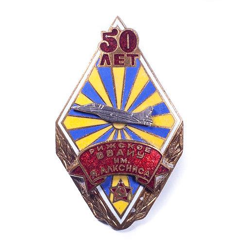 """50 Years of Riga Higher Military Aviation Engineering College"" Badge"