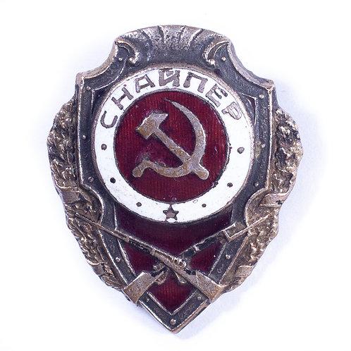 WWII Soviet Excellent Sniper Badge