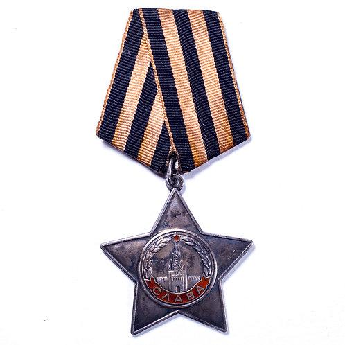 Soviet Order of Glory, 3rd Class (1945)