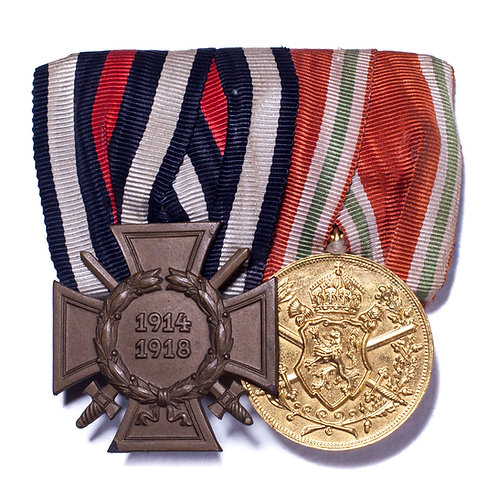 WWI 2 Position Medal Bar (Hindenburg Cross/Bulgarian WWI Commemorative Medal)