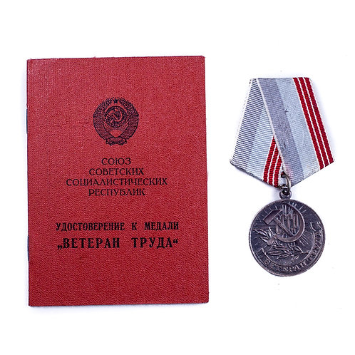 "Soviet Russia/USSR Medal for the ""Veteran of Labour"" (w/ document)"