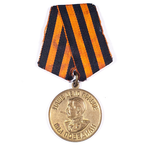 """Soviet Russian """"Victory Over Germany"""" medal (3)"""