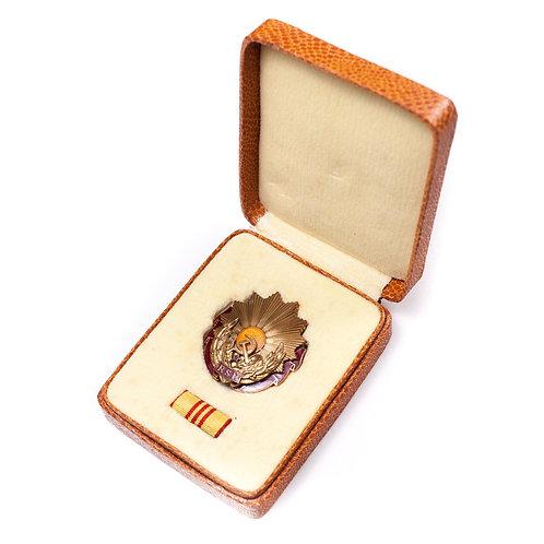 Socialist Republic of Romania, Order of Labor, 3rd Class (Cased)