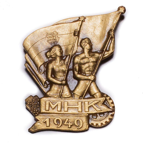 """Hungarian """"Ready for Labor and Defense, 1949"""" Badge (Gold)"""